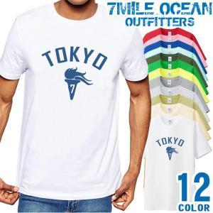 7MILE OCEAN Tシャツ メンズ 半袖 アメカジ おもしろ TOKYO 東京 ご当地 サポー...