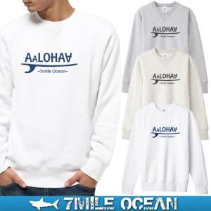 7MILE OCEAN セール価格 メンズ 長袖 スウェット トレーナー 裏起毛 大きいサイズ 秋冬 人気ブランド アメカジ アウトドア サーフィン 波乗り アロハ ハワイ|trend-i