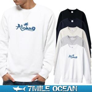 7MILE OCEAN セール価格 メンズ 長袖 トレーナー スウェット プリント ALOHA アロハ ハワイ ワイキキ 人気 ブランド アメカジ アウトドア おしゃれ 裏起毛|trend-i