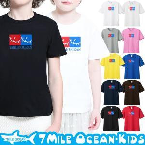 68720a939edbb メール便送料無料 7MILE OCEAN Tシャツ 半袖 子供服 キッズ ジュニア 男の子 女の子 ペア サメ シャーク 人気 90 100 110  120 130 140 150 160 サイズ