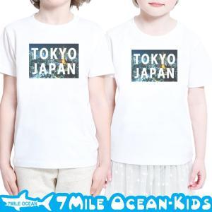 メール便送料無料 7MILE OCEAN Tシャツ 半袖 子供服 キッズ ジュニア 男の子 女の子 ...
