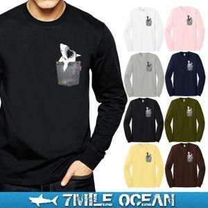 メール便 送料無料 7MILE OCEAN メンズ 長袖 Tシャツ ロンT ロングTシャツ アウトドア アメカジ 無地 おもしろ シャーク サメ ジョーズ|trend-i
