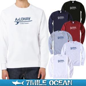 7MILE OCEAN/メンズ/スウェット/スウエット/トレーナー/スエット/無地/裏起毛なし/パイル地/サーフィン/ボード/波乗り/プリント/ロゴ|trend-i