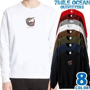 メンズ トレーナー スウェット 裏起毛 人気ブランド 7MILE OCEAN ワンポイント ロゴ プリント アメカジ アウトドア ストリート 無地 大きいサイズ 秋冬 新作|trend-i