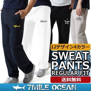 スウエットパンツ スエット トレーナー パンツ メンズ キッズ ジュニア ビッグサイズ対応 ロゴ 無地 プリント 7MILE OCEAN 春夏 秋冬 trend-i