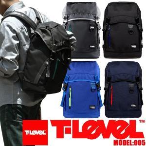 T-LEVEL/バッグ バックパック リュックサック デイパック /防水仕様/25L 黒 紺 青 グレー デザイン賞受賞|trend-i