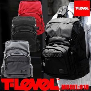 T-LEVEL/バッグ バックパック リュックサック デイパック 防水仕様 黒 赤 グレー デザイン賞受賞|trend-i