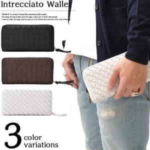 サイフ 財布 さいふ ウォレット 長財布 メンズ レディース 編み込み ユニセックス 男女兼用 ブラック ブラウン ホワイト|trend-i