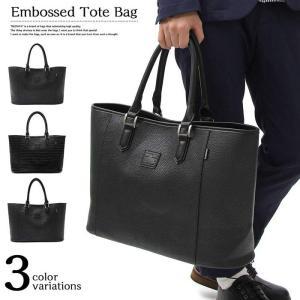 トートバッグ メンズ ファスナー付き レザー 無地 大容量 ビジカジ サッチェルバッグ ショルダーバッグ 通勤 通学 オーストリッチ クロコ 鞄|trend-i