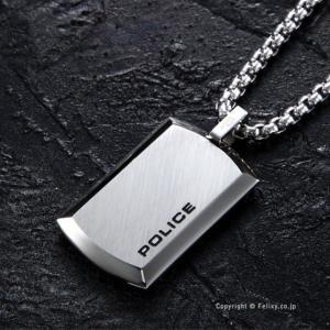 ポリス ネックレス レディース POLICE 25988PSS01 PURITY(Small size)ステンレス ペア ネックレス ペンダント レディース向き|trend-watch