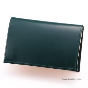 エッティンガー ETTINGER カードケース 名刺入れ BH143JR GREEN|trend-watch