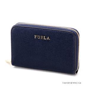 フルラ キーケース FURLA 920992 RM75 B30 BLUE BABYLON バビロン ブルー|trend-watch