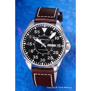 ハミルトン 腕時計 メンズ カーキ パイロット H64715535