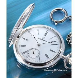 アエロウォッチ 懐中時計 AEROWATCH 55645AG01 手巻き シルバー/ホワイト|trend-watch