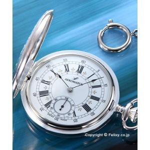 アエロウォッチ 懐中時計 AEROWATCH 55629AG01 手巻き シルバー/ホワイト|trend-watch