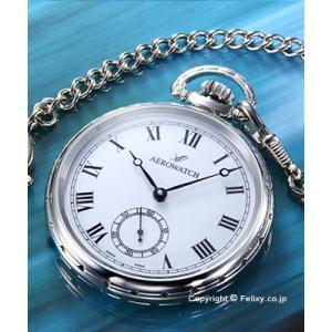 アエロウォッチ 懐中時計 AEROWATCH 50685CH01 手巻き シルバー/ホワイト|trend-watch