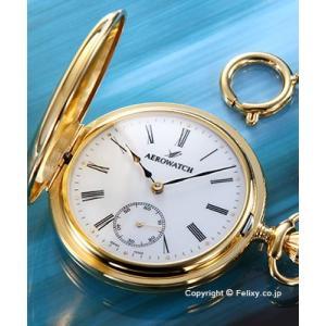 アエロウォッチ 懐中時計 AEROWATCH 55700JA01 手巻き ゴールド/ホワイト|trend-watch
