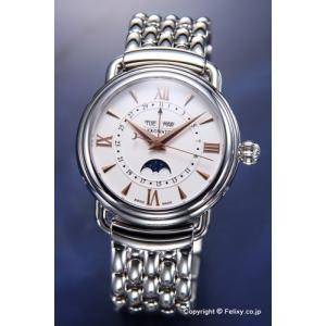 AEROWATCH アエロウォッチ 腕時計 メンズ トリプルカレンダー ムーンフェイズ シルバー A62902AA06M 替えベルトセット|trend-watch
