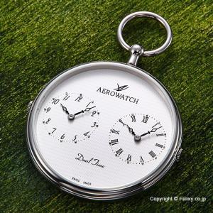 アエロウォッチ 懐中時計 05826 PD01 デュアルタイム クォーツ|trend-watch