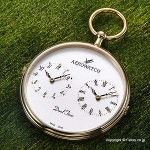 アエロウォッチ 懐中時計 05826 JA02 デュアルタイム クォーツ|trend-watch