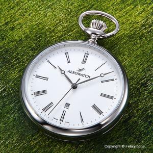 アエロウォッチ 懐中時計 42616 AA03 ユングフラウ クォーツ|trend-watch