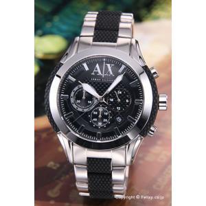 アルマーニエクスチェンジ 時計 メンズ Armani Exchange コロナド クロノグラフ ブラック AX1214|trend-watch