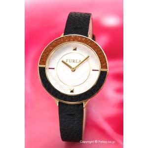 フルラ FURLA 腕時計 レディース Club R4251109506|trend-watch
