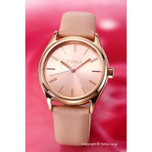 フルラ FURLA 腕時計 レディース Eva35 R4251101510|trend-watch
