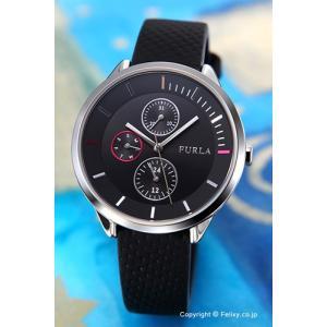 フルラ FURLA 腕時計 レディース Metropolis 38 ブラック×シルバー R4251102519|trend-watch
