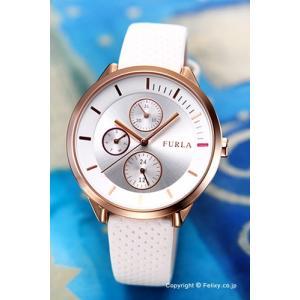 フルラ FURLA 腕時計 レディース Metropolis 38 ローズゴールド×ホワイト R4251102526|trend-watch