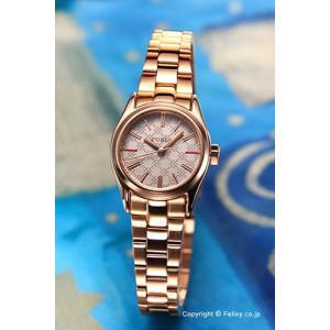 フルラ FURLA 腕時計 レディース Eva25 グレーベージュ×ローズゴールド R4253101525|trend-watch