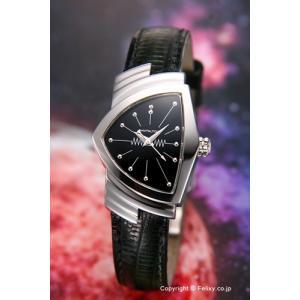 ハミルトン 腕時計 レディース HAMILTON Lady Ventura(ベンチュラ) ブラック H24211732|trend-watch