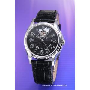 ハミルトン 腕時計 HAMILTON ジャズマスター レディ...