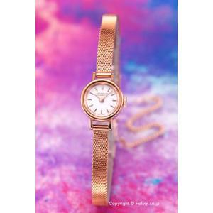 キャサリンハムネット 腕時計 レディース KH7711-B04|trend-watch