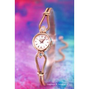 キャサリンハムネット 腕時計 レディース KH77C2-B11|trend-watch