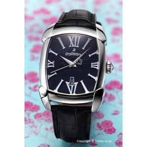 オロビアンコ OROBIANCO 腕時計 メンズ RectangOra OR-0012-3|trend-watch