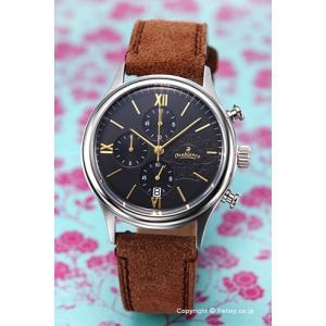 オロビアンコ OROBIANCO 腕時計 メンズ AvioNautico OR-0060-9|trend-watch