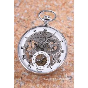 ラポート 懐中時計(ポケットウォッチ) RAPPORT メカニカル シルバースケルトン PW89|trend-watch