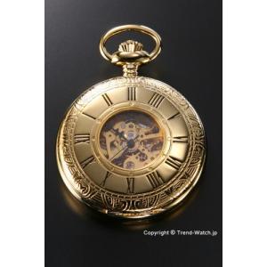 ラポート 懐中時計(ポケットウォッチ) RAPPORT 手巻き デミハンター(フタつき) ハーフスケルトン PW56|trend-watch