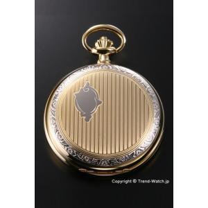 ラポート 懐中時計(ポケットウォッチ) RAPPORT クォーツ デミハンター(フタつき) PW93|trend-watch