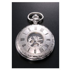 ラポート 懐中時計(ポケットウォッチ) RAPPORT PW57 手巻き ハーフスケルトン|trend-watch