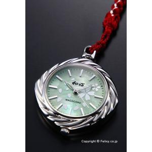 和心 時計 WACOCORO ポケットウォッチ EDOKUMIHIMO(江戸組紐) 懐中時計 WA-003L-B trend-watch