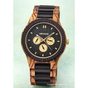 ウィーウッド WE WOOD 腕時計 Kappa Zebrano Choco trend-watch