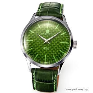 B.H.WATCHES ビーエイチウォッチ 腕時計 メンズ W40STGRLG イタリア製ハンドメイド|trend-watch