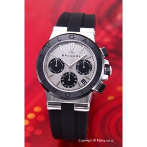 ブルガリ BVLGARI 腕時計 メンズ DG37C6SCV...