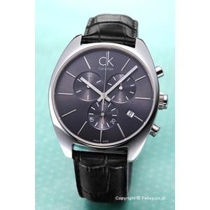 カルバンクライン Calvin Klein 腕時計 メンズ ...