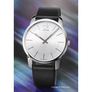 カルバンクライン Calvin Klein 腕時計 メンズ Ck City K2G211C6|trend-watch