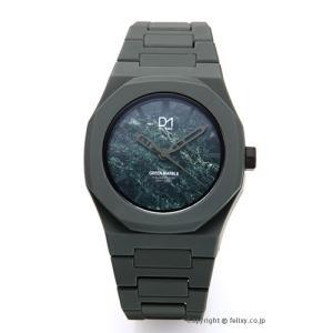 D1 MILANO D1 ミラノ 腕時計 Marble Collection (マーブル コレクション) グリーン MB-05 [国内正規代理店商品]|trend-watch