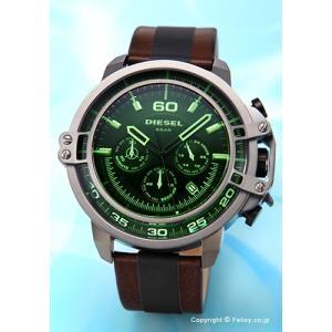 ディーゼル 腕時計 メンズ DIESEL Deadeye グリーン DZ4407|trend-watch