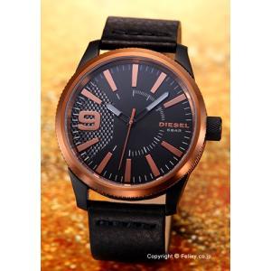 ディーゼル 腕時計 メンズ DIESEL Rasp DZ1841|trend-watch